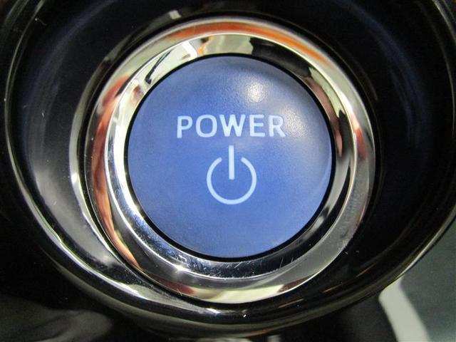 S 衝突被害軽減ブレーキ・ペダル踏み間違い加速抑制システム・メモリーナビ・ワンセグテレビ・バックモニター・LEDランプ(14枚目)