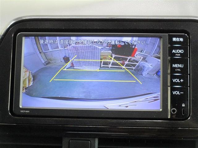 X メモリーナビ・ワンセグテレビ・バックモニター・助手席側パワースライドドア(12枚目)