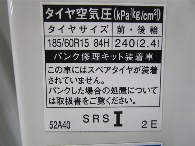X メモリーナビ・ワンセグテレビ・バックモニター・助手席側パワースライドドア(20枚目)