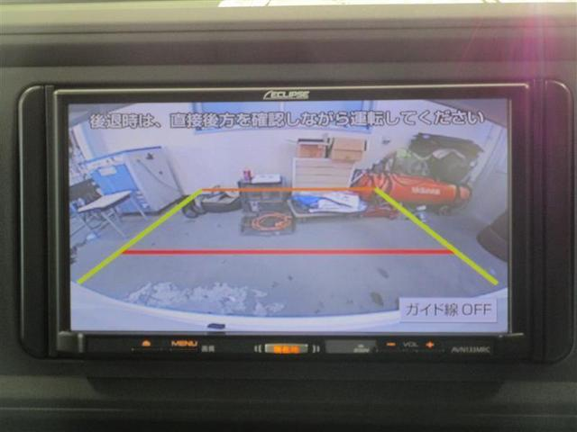 X LパッケージS 衝突回避支援システム スマートアシスト・メモリーナビ・ワンセグテレビ・バックモニター(12枚目)