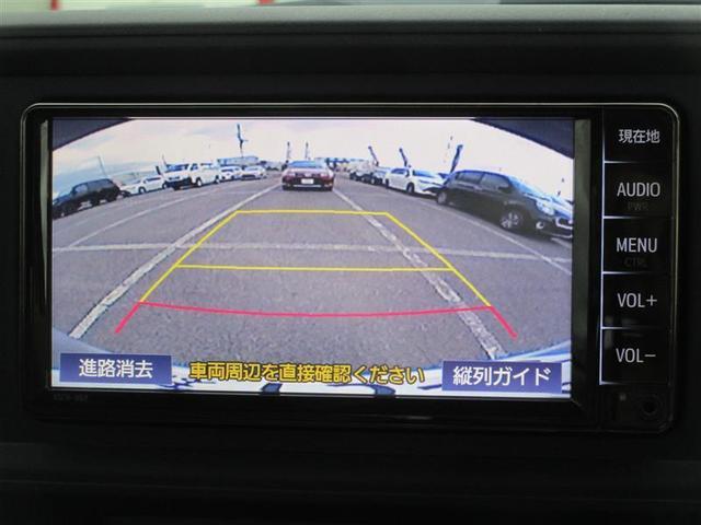 X LパッケージS ナビ&TV 衝突被害軽減システム ETC バックカメラ スマートキー アイドリングストップ ミュージックプレイヤー接続可 横滑り防止機能 ワンオーナー キーレス 盗難防止装置 乗車定員5人 ABS(4枚目)