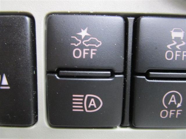 X LパッケージS ナビ&TV 衝突被害軽減システム ETC バックカメラ スマートキー アイドリングストップ ミュージックプレイヤー接続可 横滑り防止機能 ワンオーナー キーレス 盗難防止装置 乗車定員5人 ABS(5枚目)