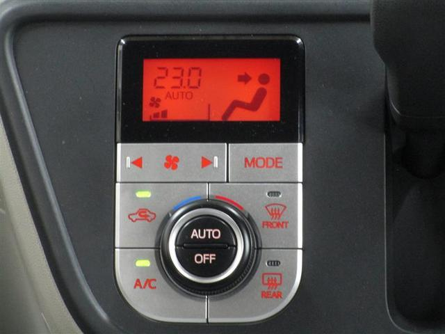 X LパッケージS ナビ&TV 衝突被害軽減システム ETC バックカメラ スマートキー アイドリングストップ ミュージックプレイヤー接続可 横滑り防止機能 ワンオーナー キーレス 盗難防止装置 乗車定員5人 ABS(9枚目)