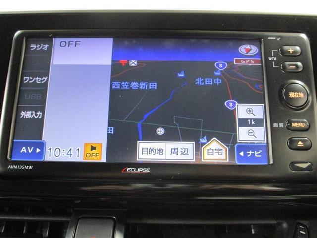 「トヨタ」「C-HR」「SUV・クロカン」「新潟県」の中古車11
