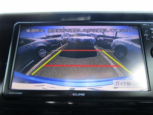 「トヨタ」「C-HR」「SUV・クロカン」「新潟県」の中古車12