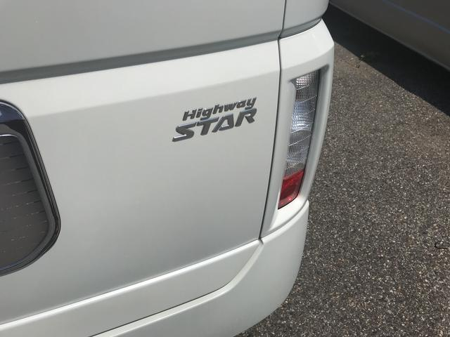 「日産」「エルグランド」「ミニバン・ワンボックス」「新潟県」の中古車5