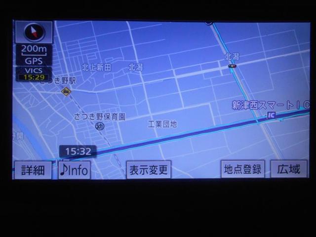 「トヨタ」「ヴェルファイア」「ミニバン・ワンボックス」「新潟県」の中古車11