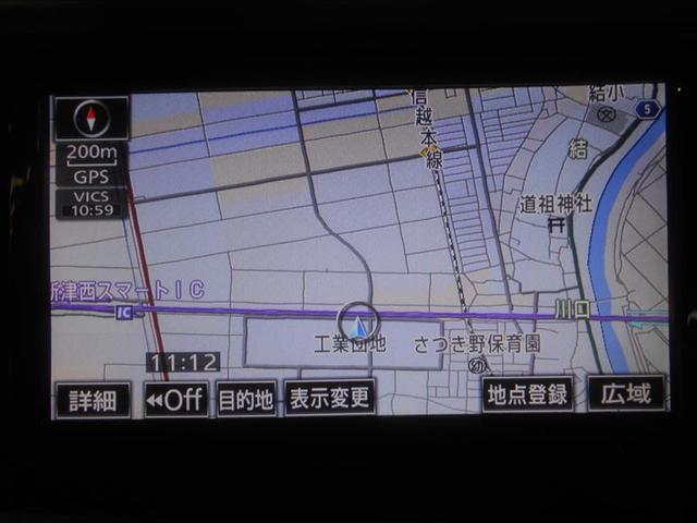 「トヨタ」「オーリス」「コンパクトカー」「新潟県」の中古車11