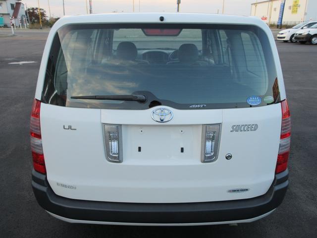 UL 関東仕入 4WD ワンオーナー 禁煙車(10枚目)