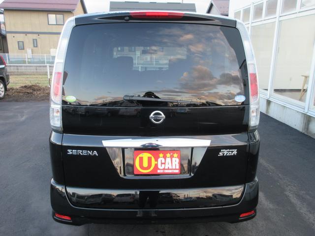 「日産」「セレナ」「ミニバン・ワンボックス」「新潟県」の中古車10