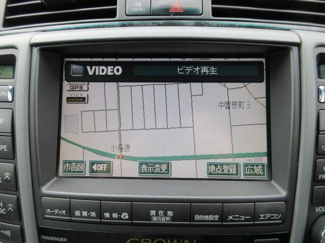 ロイヤルサルーンi-Four 4WD クルーズコントロール(20枚目)