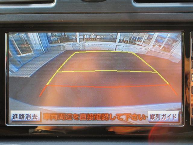 「トヨタ」「マークXジオ」「ミニバン・ワンボックス」「新潟県」の中古車25