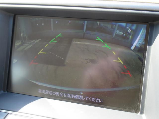 250XL FOUR 清掃除菌済 4WD プッシュスタート HDDナビ フルセグTV Bluetooth ETC バックカメラ サイドカメラ 純正16インチアルミ パワーシート オットマン ステアリングスイッチ(22枚目)