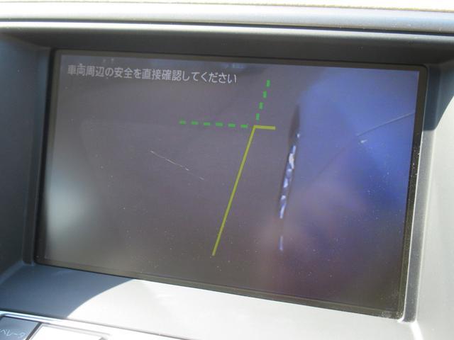 250XL FOUR 清掃除菌済 4WD プッシュスタート HDDナビ フルセグTV Bluetooth ETC バックカメラ サイドカメラ 純正16インチアルミ パワーシート オットマン ステアリングスイッチ(23枚目)