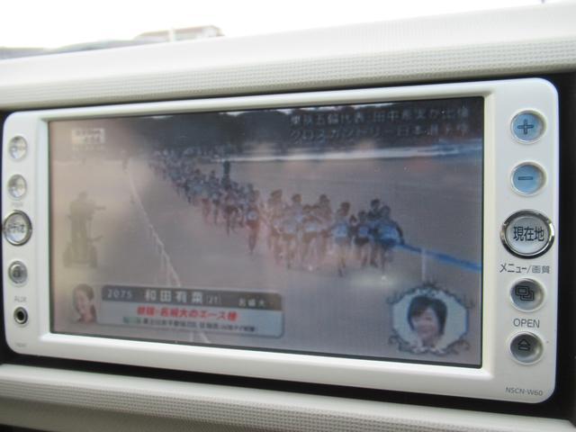 X ユルリ 清掃除菌済 女性ワンオーナー メモリーナビ TV ETC キーレス 社外13インチアルミホイール タイミングチェーン ドアバイザー ABS(24枚目)