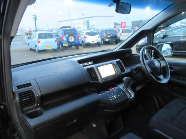 Z 清掃除菌済 中部仕入 4WD 両側電動スライドドア 全方位カメラ HDDナビ TV ETC ステアリングスイッチ パドルシフト スマートキー HIDヘッドライト 純正16インチアルミ オートエアコン(20枚目)