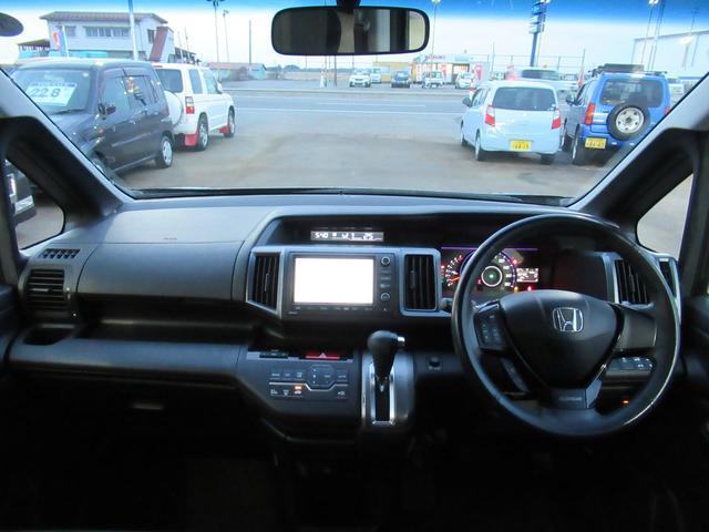 Z 清掃除菌済 中部仕入 4WD 両側電動スライドドア 全方位カメラ HDDナビ TV ETC ステアリングスイッチ パドルシフト スマートキー HIDヘッドライト 純正16インチアルミ オートエアコン(21枚目)