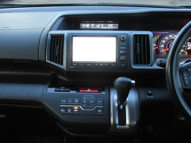 Z 清掃除菌済 中部仕入 4WD 両側電動スライドドア 全方位カメラ HDDナビ TV ETC ステアリングスイッチ パドルシフト スマートキー HIDヘッドライト 純正16インチアルミ オートエアコン(23枚目)