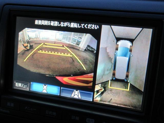 Z 清掃除菌済 中部仕入 4WD 両側電動スライドドア 全方位カメラ HDDナビ TV ETC ステアリングスイッチ パドルシフト スマートキー HIDヘッドライト 純正16インチアルミ オートエアコン(25枚目)
