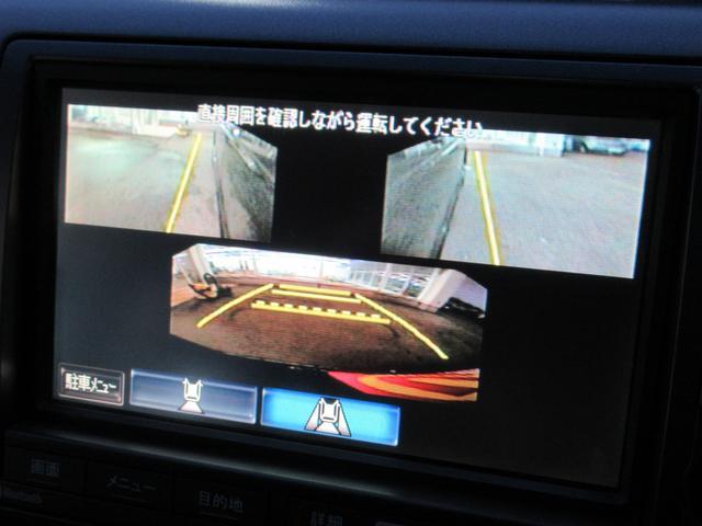 Z 清掃除菌済 中部仕入 4WD 両側電動スライドドア 全方位カメラ HDDナビ TV ETC ステアリングスイッチ パドルシフト スマートキー HIDヘッドライト 純正16インチアルミ オートエアコン(26枚目)