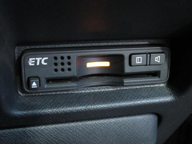 Z 清掃除菌済 中部仕入 4WD 両側電動スライドドア 全方位カメラ HDDナビ TV ETC ステアリングスイッチ パドルシフト スマートキー HIDヘッドライト 純正16インチアルミ オートエアコン(28枚目)