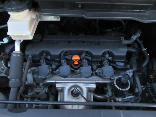 Z 清掃除菌済 中部仕入 4WD 両側電動スライドドア 全方位カメラ HDDナビ TV ETC ステアリングスイッチ パドルシフト スマートキー HIDヘッドライト 純正16インチアルミ オートエアコン(32枚目)