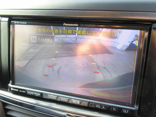 2.0i-L 清掃除菌済 関西仕入 4WD スマートキー プッシュスタート HDDナビ フルセグTV バックカメラ Bluetooth接続可 ETC HIDヘッドライト フォグ オートエアコン 社外15インチアルミ(25枚目)