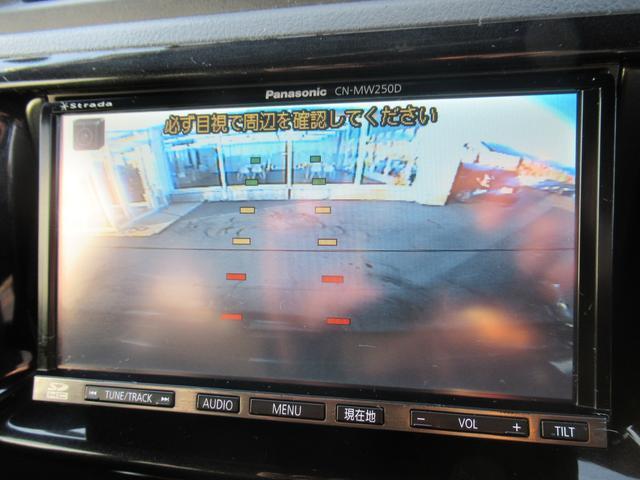 1.3i-S 清掃除菌済 4WD スマートキー メモリーナビ フルセグTV ETC バックカメラ HIDヘッドライト フォグ 社外14インチアルミホイール オートエアコン momoステアリング ベンチシート(24枚目)
