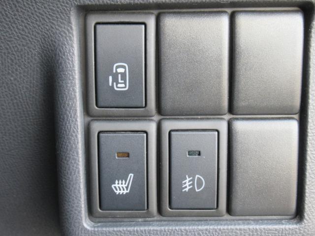 ハイウェイスター 清掃除菌済 関東仕入 4WD 左側電動スライドドア スマートキー プッシュスタート メモリーナビ TVチューナー HIDヘッドライト フォグ シートヒーター 純正14インチアルミ タイミングチェーン(31枚目)