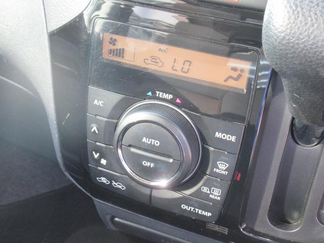 ハイウェイスター 清掃除菌済 関東仕入 4WD 左側電動スライドドア スマートキー プッシュスタート メモリーナビ TVチューナー HIDヘッドライト フォグ シートヒーター 純正14インチアルミ タイミングチェーン(32枚目)