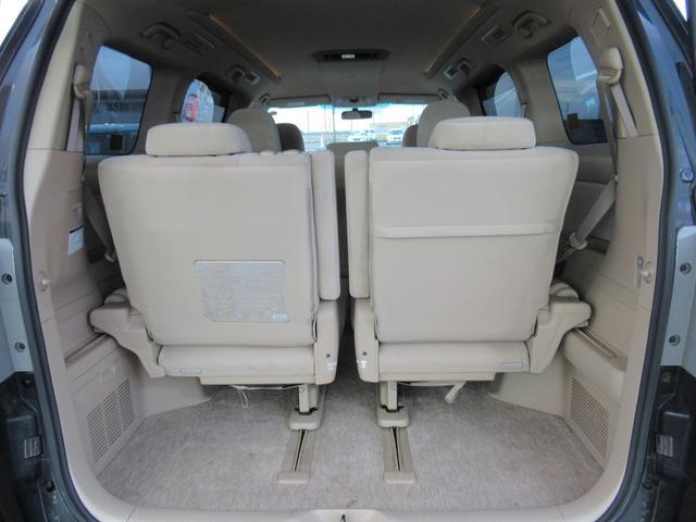 240X 清掃除菌済 4WD ワンオーナー 両側電動スライドドア プッシュスタート ナビ TV バックカメラ ETC HIDヘッドライト フォグ オートライト ステアリングスイッチ コーナーセンサー(11枚目)