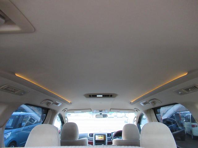 240X 清掃除菌済 4WD ワンオーナー 両側電動スライドドア プッシュスタート ナビ TV バックカメラ ETC HIDヘッドライト フォグ オートライト ステアリングスイッチ コーナーセンサー(12枚目)