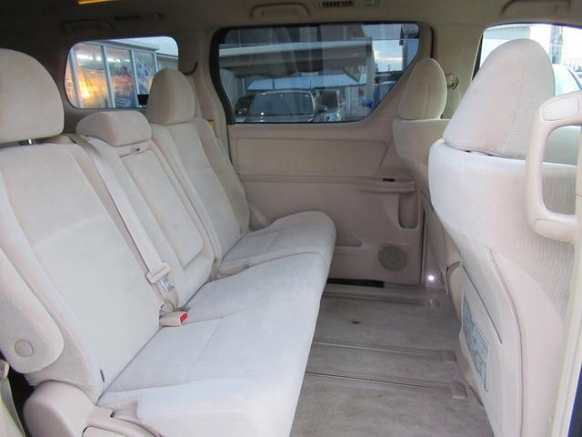 240X 清掃除菌済 4WD ワンオーナー 両側電動スライドドア プッシュスタート ナビ TV バックカメラ ETC HIDヘッドライト フォグ オートライト ステアリングスイッチ コーナーセンサー(14枚目)