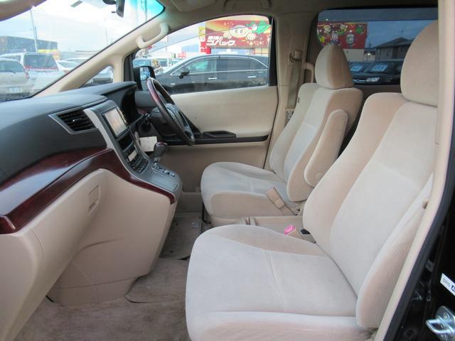 240X 清掃除菌済 4WD ワンオーナー 両側電動スライドドア プッシュスタート ナビ TV バックカメラ ETC HIDヘッドライト フォグ オートライト ステアリングスイッチ コーナーセンサー(18枚目)