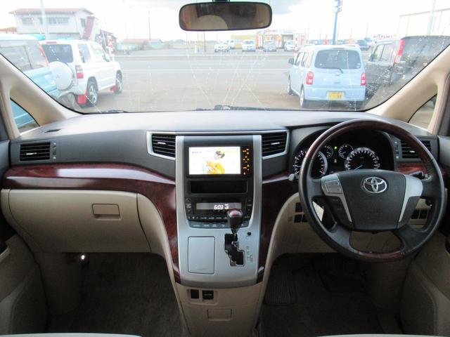 240X 清掃除菌済 4WD ワンオーナー 両側電動スライドドア プッシュスタート ナビ TV バックカメラ ETC HIDヘッドライト フォグ オートライト ステアリングスイッチ コーナーセンサー(20枚目)