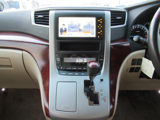 240X 清掃除菌済 4WD ワンオーナー 両側電動スライドドア プッシュスタート ナビ TV バックカメラ ETC HIDヘッドライト フォグ オートライト ステアリングスイッチ コーナーセンサー(22枚目)