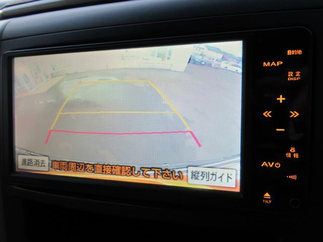 240X 清掃除菌済 4WD ワンオーナー 両側電動スライドドア プッシュスタート ナビ TV バックカメラ ETC HIDヘッドライト フォグ オートライト ステアリングスイッチ コーナーセンサー(24枚目)