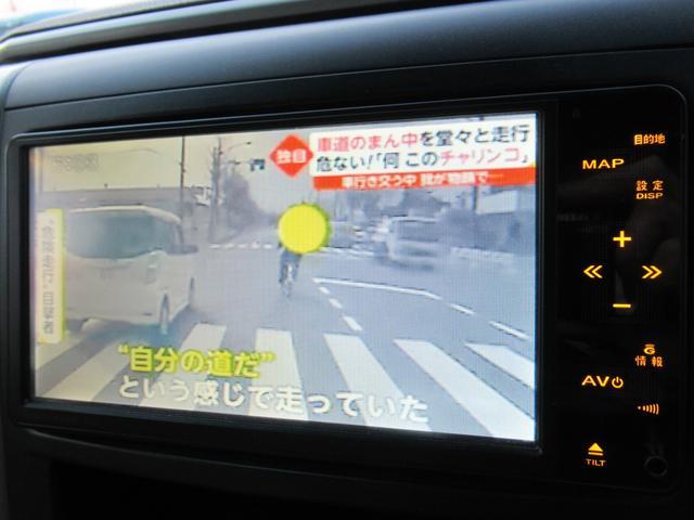 240X 清掃除菌済 4WD ワンオーナー 両側電動スライドドア プッシュスタート ナビ TV バックカメラ ETC HIDヘッドライト フォグ オートライト ステアリングスイッチ コーナーセンサー(25枚目)
