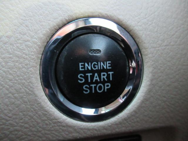 240X 清掃除菌済 4WD ワンオーナー 両側電動スライドドア プッシュスタート ナビ TV バックカメラ ETC HIDヘッドライト フォグ オートライト ステアリングスイッチ コーナーセンサー(27枚目)