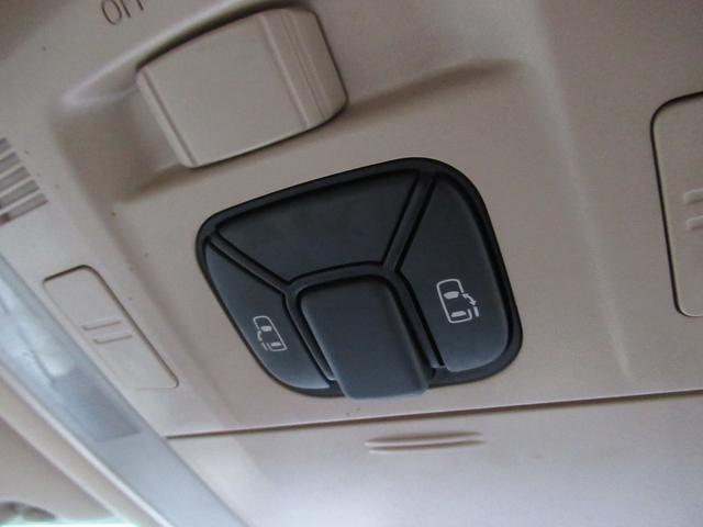 240X 清掃除菌済 4WD ワンオーナー 両側電動スライドドア プッシュスタート ナビ TV バックカメラ ETC HIDヘッドライト フォグ オートライト ステアリングスイッチ コーナーセンサー(28枚目)
