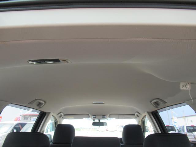 2.5i Lパッケージリミテッド 清掃除菌済 4WD スマートキー プッシュスタート パドルシフト HDDナビ フルセグTV ETC HIDヘッドライト フォグ オートライト パワーシート 社外16インチアルミホイール オートエアコン(15枚目)