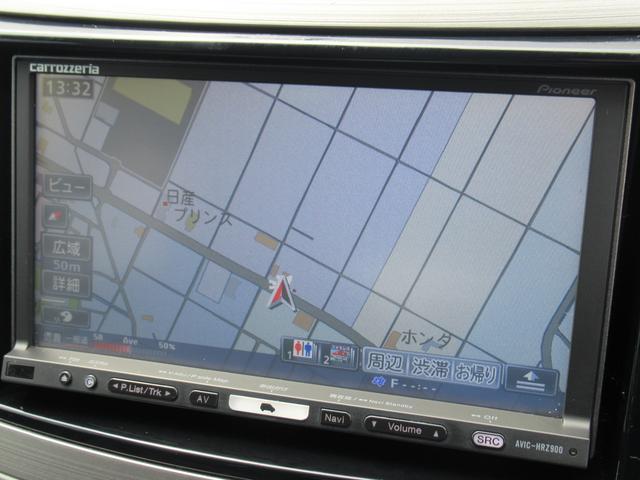 2.5i Lパッケージリミテッド 清掃除菌済 4WD スマートキー プッシュスタート パドルシフト HDDナビ フルセグTV ETC HIDヘッドライト フォグ オートライト パワーシート 社外16インチアルミホイール オートエアコン(30枚目)