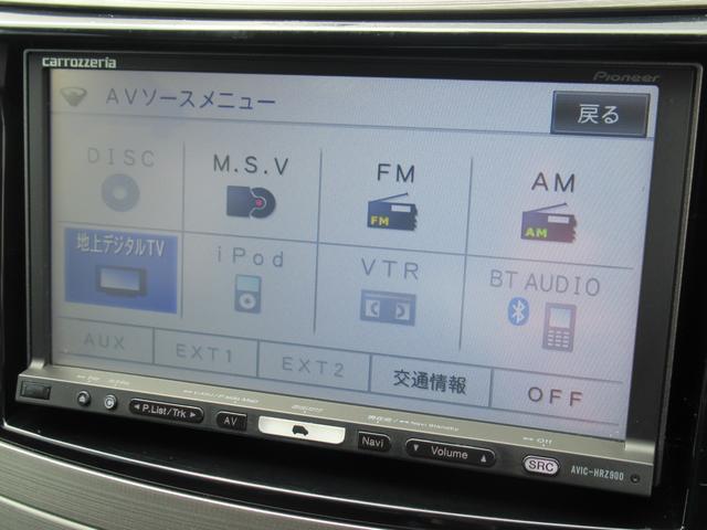 2.5i Lパッケージリミテッド 清掃除菌済 4WD スマートキー プッシュスタート パドルシフト HDDナビ フルセグTV ETC HIDヘッドライト フォグ オートライト パワーシート 社外16インチアルミホイール オートエアコン(32枚目)