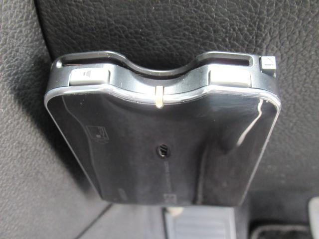 2.5i Lパッケージリミテッド 清掃除菌済 4WD スマートキー プッシュスタート パドルシフト HDDナビ フルセグTV ETC HIDヘッドライト フォグ オートライト パワーシート 社外16インチアルミホイール オートエアコン(33枚目)