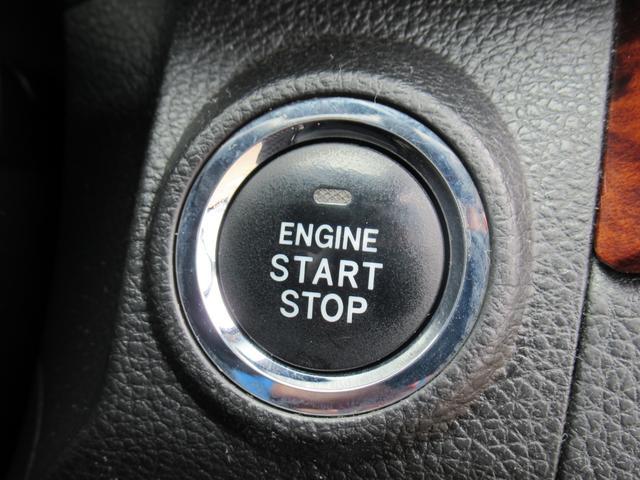 2.5i Lパッケージリミテッド 清掃除菌済 4WD スマートキー プッシュスタート パドルシフト HDDナビ フルセグTV ETC HIDヘッドライト フォグ オートライト パワーシート 社外16インチアルミホイール オートエアコン(34枚目)