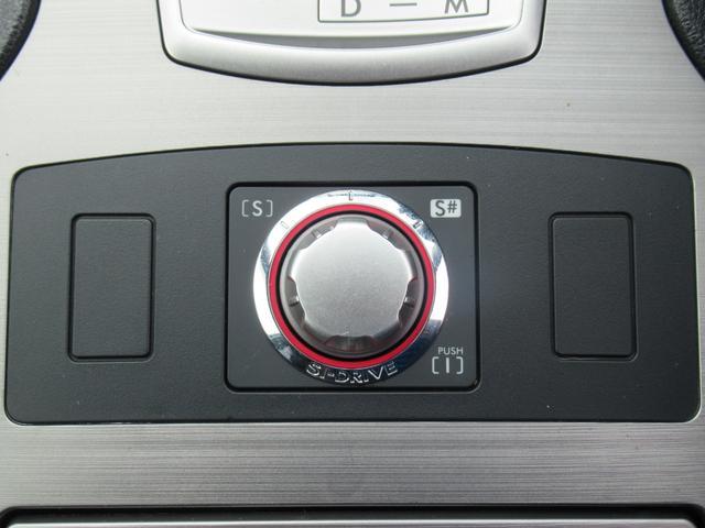 2.5i Lパッケージリミテッド 清掃除菌済 4WD スマートキー プッシュスタート パドルシフト HDDナビ フルセグTV ETC HIDヘッドライト フォグ オートライト パワーシート 社外16インチアルミホイール オートエアコン(35枚目)