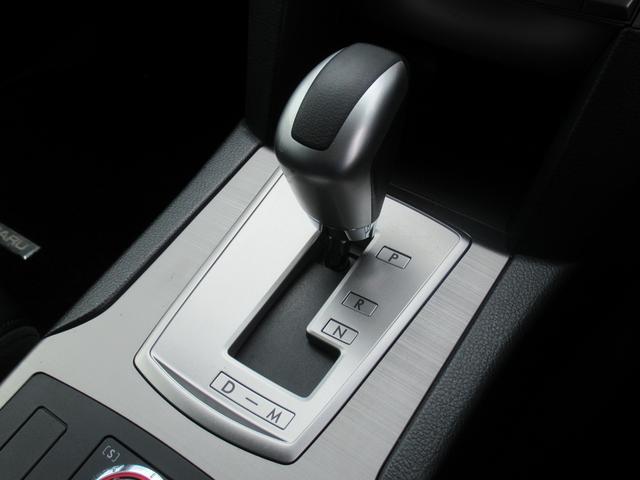 2.5i Lパッケージリミテッド 清掃除菌済 4WD スマートキー プッシュスタート パドルシフト HDDナビ フルセグTV ETC HIDヘッドライト フォグ オートライト パワーシート 社外16インチアルミホイール オートエアコン(36枚目)
