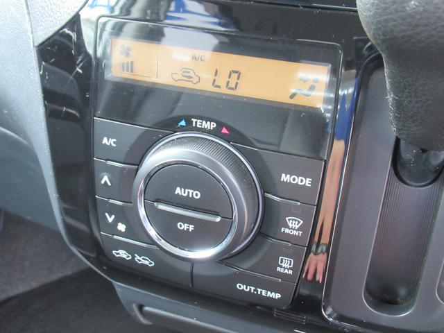 XS 清掃除菌済 関西仕入 左側電動スライドドア スマートキー プッシュスタート ナビ フルセグTV DVD再生 HIDヘッドライト フォグ オートライト 純正14インチアルミホイール オートエアコン(33枚目)