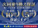 X ユルリ 清掃除菌済 女性ワンオーナー メモリーナビ TV ETC キーレス 社外13インチアルミホイール タイミングチェーン ドアバイザー ABS(33枚目)