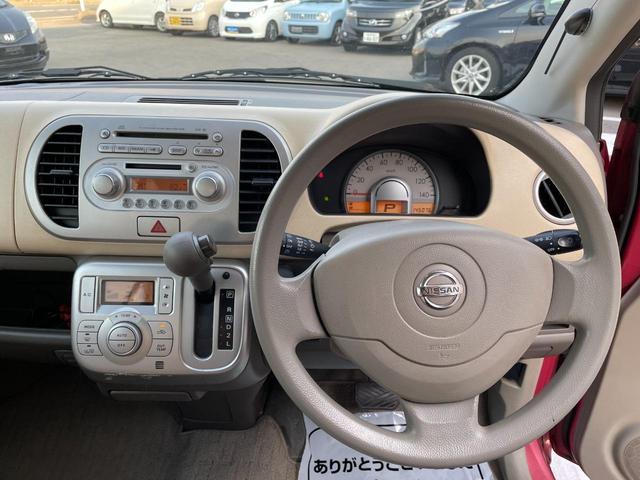 E FOUR スマートキー 4WD CD エンジンスターター(16枚目)